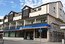 Volksbank Raiffeisenbank Dachau eG, Geschäftsstelle München - Untermenzing, Allacherstraße 191, 80997 München
